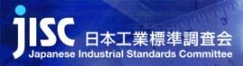 JISC 日本工業標準調查會-Home