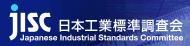 JISC 日本工業標準調查會 - JIS Handbook